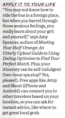 Half-Orange Advice